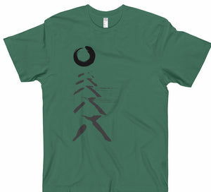 Enso Cross Stroke