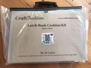 Latch Hook Craft Cushion Kit Complete