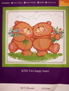 Two Happy Bears