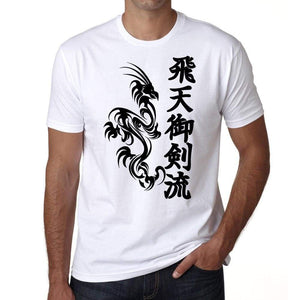 Black Dragon Tattoo Mens White Tee 100% Cotton 00162