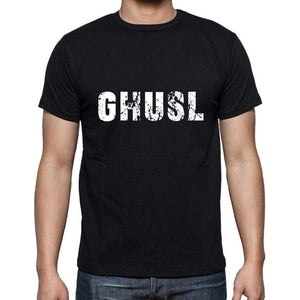 Ghusl Mens Short Sleeve Round Neck T-Shirt 5 Letters Black Word 00006 - Casual