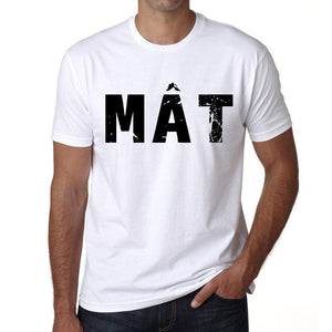 Mens Tee Shirt Vintage T Shirt Mât X-Small White 00559 - White / Xs - Casual