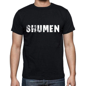 Shumen Mens Short Sleeve Round Neck T-Shirt 00004 - Casual