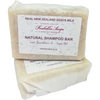 Natural Shampoo Bar with Kawakawa & Argan Oil