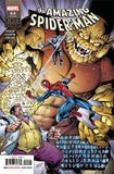 AMAZING SPIDER-MAN VOL 5 #64