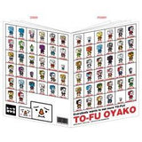 TO-FU OYAKO CHARACTERS A5 NOTEBOOK - Kings Comics