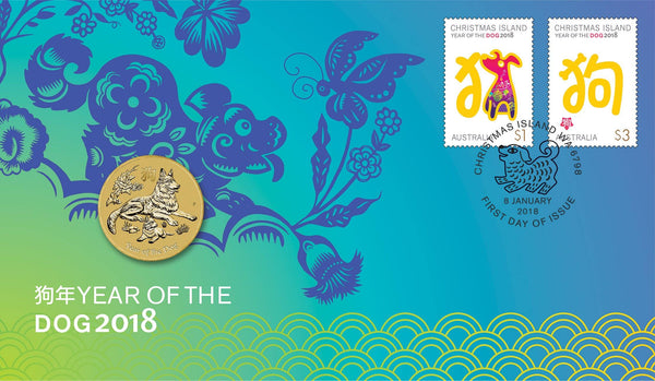 YEAR OF THE DOG 2018 STAMP AND COIN COVER