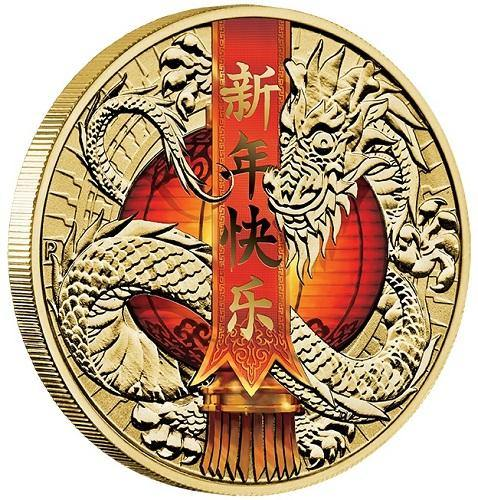 CHINESE NEW YEAR 2017 STAMP & COIN COVER