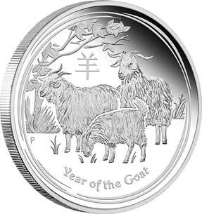 AUSTRALIAN LUNAR SERIES II 2015 1 KG YEAR OF THE GOAT SILVER PROOF COIN