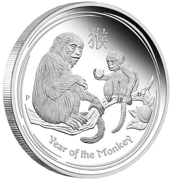AUSTRALIAN LUNAR SERIES II 2016 YEAR OF THE MONKEY 1oz SILVER PROOF COIN
