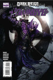 DARK REIGN HAWKEYE #5 DKR - Kings Comics