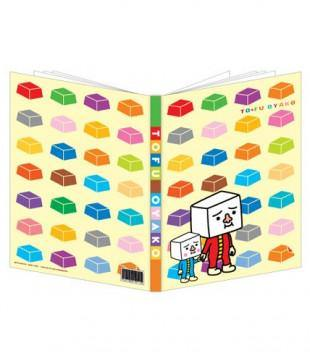 TO-FU OYAKO CUBES A5 NOTEBOOK - Kings Comics