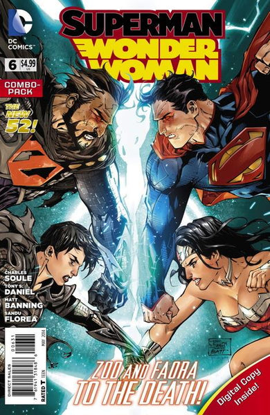 SUPERMAN WONDER WOMAN #6 COMBO PACK