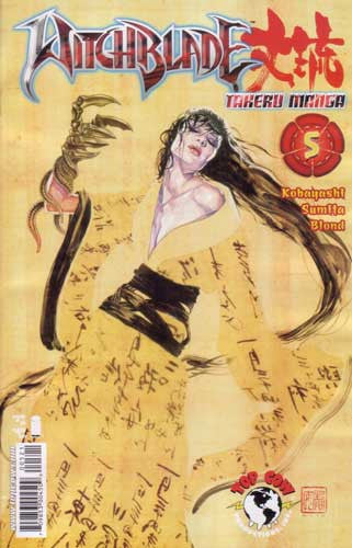 WITCHBLADE TAKERU MANGA #5 MACK CVR B - Kings Comics