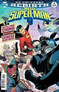 NEW SUPER MAN #4