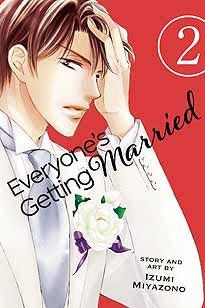 EVERYONES GETTING MARRIED GN VOL 02