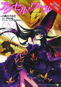 ACCEL WORLD NOVEL VOL 04