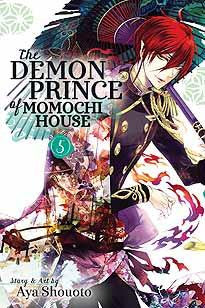 DEMON PRINCE OF MOMOCHI HOUSE GN VOL 05
