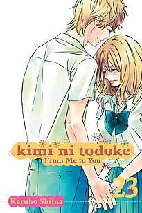 KIMI NI TODOKE GN VOL 23 FROM ME TO YOU