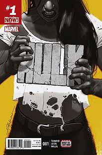 HULK VOL 4 #1 NOW