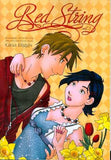 RED STRING VOL 03 TP