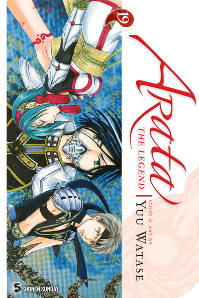 ARATA THE LEGEND GN VOL 19