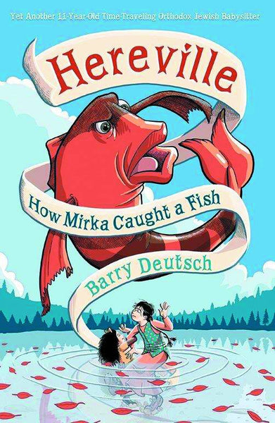 HEREVILLE HOW MIRKA CAUGHT A FISH HC - Kings Comics