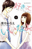 SAY I LOVE YOU GN VOL 13