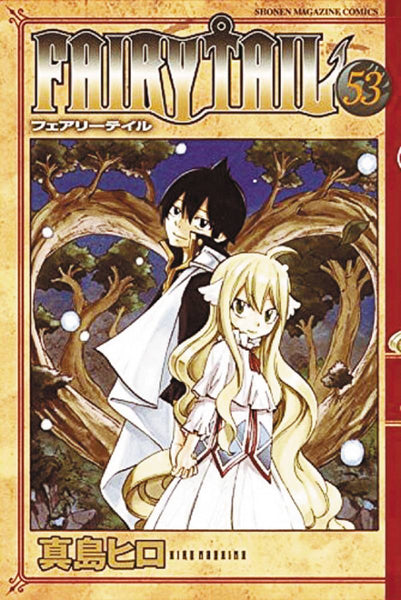 FAIRY TAIL GN VOL 54