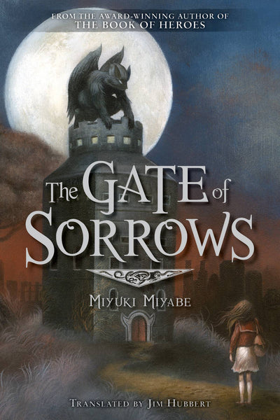 GATE OF SORROWS HC NOVEL