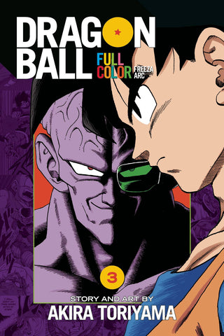 DRAGON BALL FULL COLOR FREEZA ARC TP VOL 03