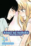 KIMI NI TODOKE GN VOL 26 FROM ME TO YOU