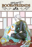 NATSUMES BOOK OF FRIENDS GN VOL 20 - Kings Comics