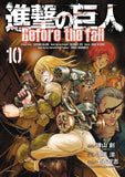 ATTACK ON TITAN BEFORE THE FALL GN VOL 10