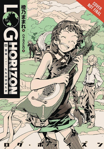 LOG HORIZON LIGHT NOVEL VOL 08 LARKS TAKE FLIGHT
