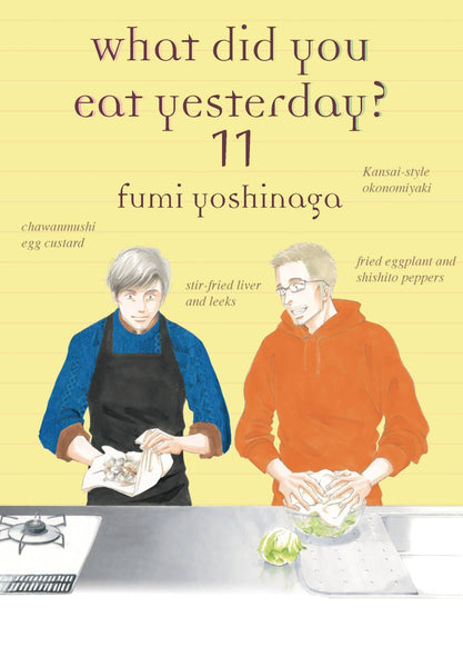 WHAT DID YOU EAT YESTERDAY GN VOL 12