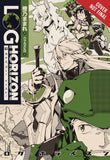 LOG HORIZON LIGHT NOVEL SC VOL 09
