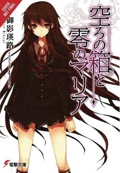 EMPTY BOX & ZEROTH MARIA LIGHT NOVEL VOL 01