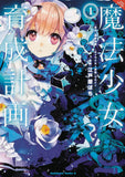 MAGICAL GIRL RAISING PROJECT GN VOL 01