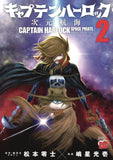 CAPTAIN HARLOCK DIMENSIONAL VOYAGE GN VOL 02 - Kings Comics