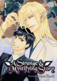 STRANGE & MYSTIFYING STORY GN VOL 01