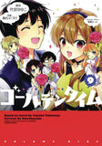 GOLDEN TIME GN VOL 09