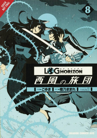 LOG HORIZON WEST WIND BRIGADE GN VOL 08