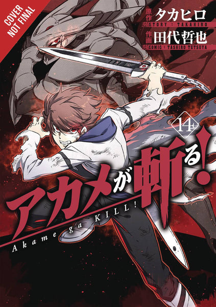 AKAME GA KILL GN VOL 14