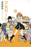 AHO GIRL (CLUELESS GIRL) GN VOL 06