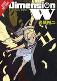 DIMENSION W GN VOL 11