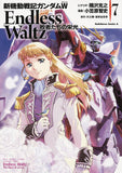 MOBILE SUIT GUNDAM WING GLORY OF THE LOSERS GN VOL 07 GLORY OF LOSERS
