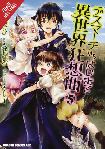DEATH MARCH PARALLEL WORLD RHAPSODY GN VOL 05