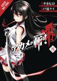 AKAME GA KILL ZERO GN VOL 08