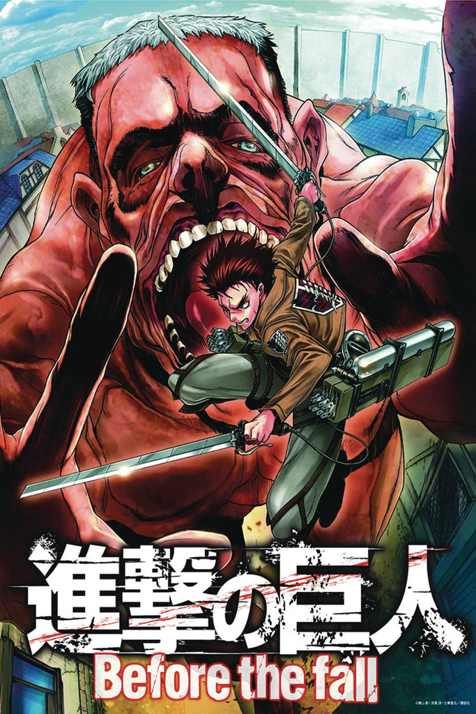 Attack On Titan Before The Fall Gn Vol 15 Kings Comics